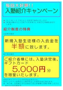 2015紹介