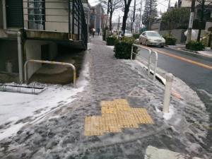 2015雪かき1