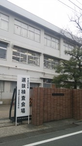1602 松原高校