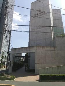 三輪田学園